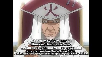 Naruto Епизод 145 Bg Sub Високо Качество