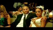 Birdman Feat. Lil Wayne - You Aint Know ( Високо Качество )