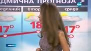Прогноза за времето (20.10.2016 - централна емисия)