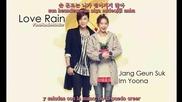 Na Yoon Kwon - Love Is Like Rain