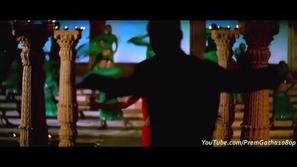 Laal Dupatta - Mujhse Shaadi Karogi- bg sub (1080p Hd Song)