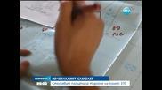 Стесняват площта за търсене на полет 370 - Новините на Нова