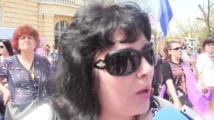 """Служителите на """"Булгартабак"""" с пореден протест в София"""