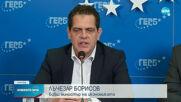 Лъчезар Борисов: Обществото отново беше подведено за язовирите