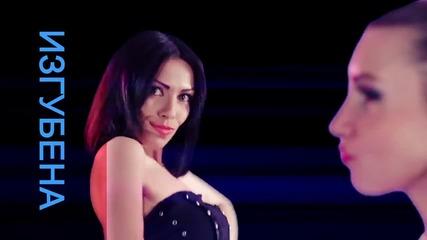 Радослава - Питай ме | Официално видео