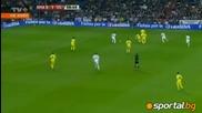 Реал Мадрид 2:2 Вилареял на полувремето 09.01.2011