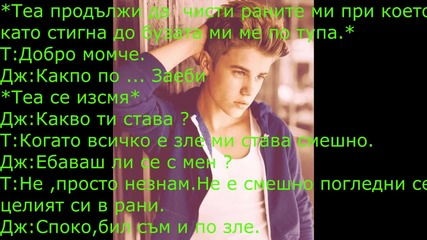 Don't trust a cute boy with a dirty mind - Епизод 3