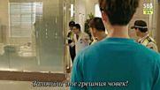 Doctor Stranger Е11