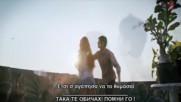 Превод Оригинала на Тони Стораро - Какво променя - Vasilis Karras - Etsi sagapisa