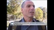Гърция пак се опита да заплаши европейските си партньори