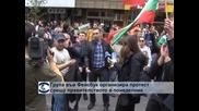 Група във Facebook организира протест срещу правителството в понеделник