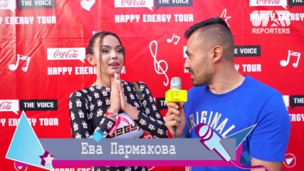 Ева Пармакова - новото бижу на българската музика!