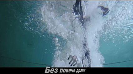 Полина Гагарина - Драмы Больше Нет Бг превод