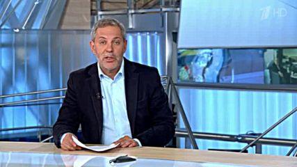 Как в Русия виждат българското участие в Нато
