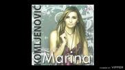 Marina Komljenovic - Hocu samo s tobom - (Audio 2010)