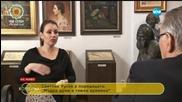 Светлин Русев: Социализмът – ледников период за изкуството