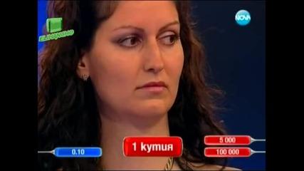 100 000 лв. Късмета на тази жена я подмина много гадно ...