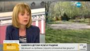 Фандъкова: Пускането на кадри от детските градини в интернет би притеснило мнозина