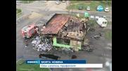 Огън изпепели трафопост в столичен квартал - Новините на Нова