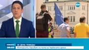 """Български мотористи се включват в """"Пътят на победата"""""""