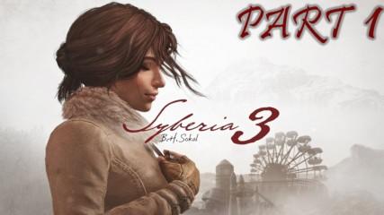 Нови приключения със Syberia 3 ! Gameplay (Част 1)