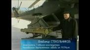 Mi-24, Mi-28, Mi-35 (част 4)