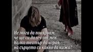 Превод Giannis Tassios - De mporo na to pistepso
