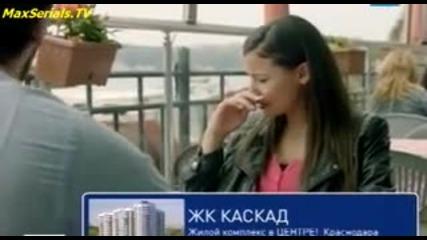 20 минути 20 dakika еп.24-2 (rus audio)-туба Буюкустун