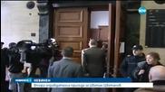 ВКС оправда Цветанов за длъжностно присвояване