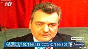 15.01.2016. Делници в телевизия Евроком
