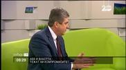 Първанов: АБВ ще отправи ръка към БСП