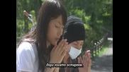 [ Bg Sub ] Koizora Епизод 6 - Final - 1/2
