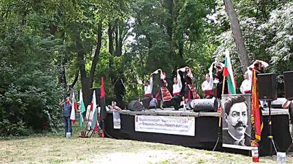 Празничен концерт / Събор по случай 118 г. от Илинденско-Преображенското въстание 005
