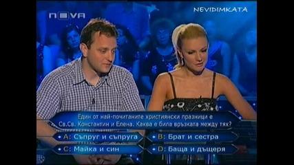Мария Игнатова В Стани Богат(2част) 01.07.09
