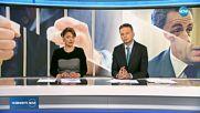 СКАНДАЛ ВЪВ ФРАНЦИЯ: Пуснаха задържания Саркози за през нощта