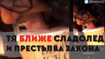 Полицията издирва момиче, което престъпи закона, за да стане известна