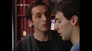 Забранена любов, Епизод 127