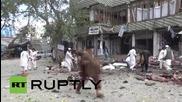 Афганистан: Самоубиец се взривява в Jalalabad, 33 жертви *GRAPHIC*