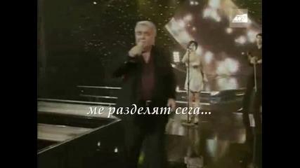 Пет крачки - Пасхалис Терзис (превод)