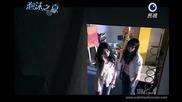 [бг субс] Summer's Desire - епизод 6 - 2/4
