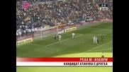 Кандидат за президентския пост в Реал Мадрид - Договорил съм Дрогба