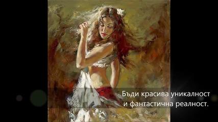 За Девата с любов - стих, пожелание, зодии