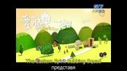 [бг субс] Together / Любов под един покрив - епизод 5 - 1/3