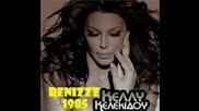 Kelli Kellekidou Ft. Thirio - Ena M' Esena ( New Greek Promo Song 2011 )