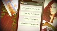 Aya Abd Elraoof---- Faia Mnk Kter