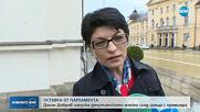 Делян Добрев подава оставка като народен представител