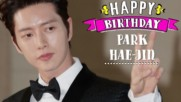 3 fun facts about South Korean actor Park Hae-Jin