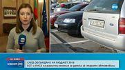 БСП ще внесе предложение да отпаднат промените в данъците за старите коли