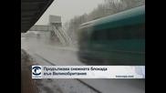 Лошо време и сняг в Англия