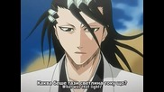 Bleach 57 Bg Subs [high]
